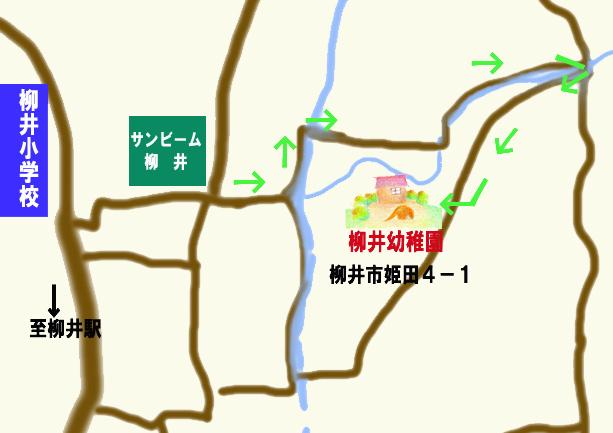 柳井幼稚園 アクセス